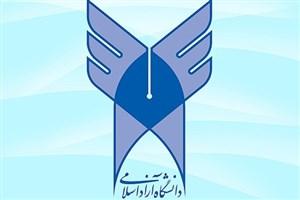 سرپرست دانشگاه آزاد اسلامی واحد بهبهان منصوب شد