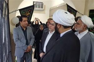 برگزاری نمایشگاه شور حسینی در دانشگاه آزاد بندرعباس