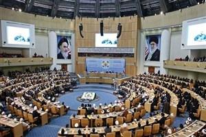 کمیسیون دانشجویی کنفرانس وحدت در تهران آغاز به کار خواهد کرد