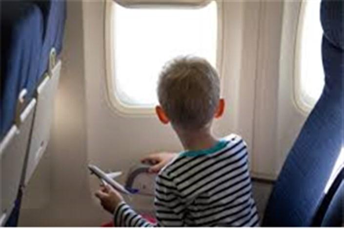 همراهی کادر پرواز و پرسنل فرودگاه ها با افراد مبتلا به اوتیسم