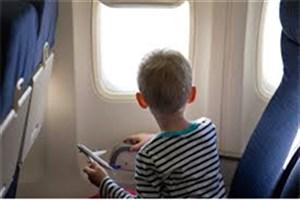 چگونگی همراهی کادر پرواز و پرسنل فرودگاه ها با افراد مبتلا به اوتیسم