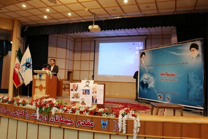 نشست بررسی پروژه نفوذ در دانشگاه آزاد اسلامی اردبیل