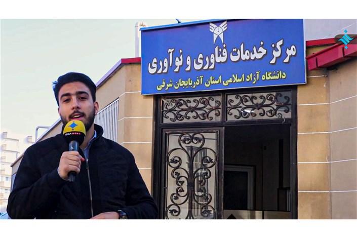 شیب صعودی نوآوری و پیشرفت در تبریز