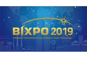 Rasht IAU Student Wins Gold at BIXPO 2019 Fair in South Korea