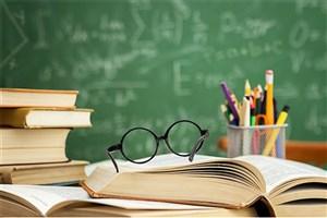 زمان ثبتنام تکمیل ظرفیت مقاطع کاردانی و کارشناسی دانشگاه آزاد اعلام شد