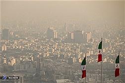 بازگشت آلودگی به  شهر تهران