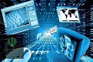 بقا و پایداری اقتصاد دیجیتال نیازمند نوآوری است/ جهش تولید با بهکارگیری نیروی متخصص