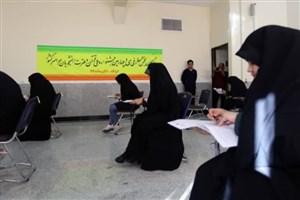 سی و چهارمین جشنواره ملی مسابقات بخش معارفی قرآن و عترت دانشجویان در واحد اراک برگزار شد