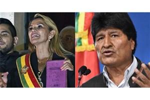 آمریکا، «آنز» را به عنوان رئیسجمهور بولیوی به رسمیت شناخت