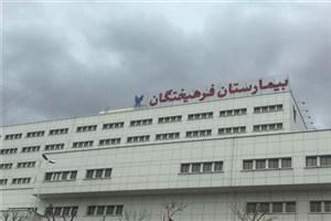 مجوز افزایش بخشهای جدید بیمارستان فرهیختگان صادر شد