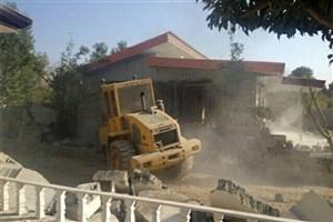 تخریب ۱۷ بنای غیرمجاز در فردیس