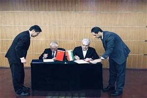 چین روابط فناورانه با ایران را تقویت میکند