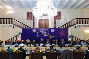 هفتمین جلسه شورای دانشگاه آزاد اسلامی آغاز شد
