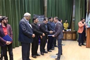 اولین رویداد استارتاپ ویکند در واحد تهران جنوب برگزار شد