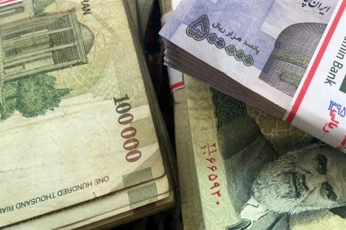 کمک حمایتی نقدی   دولت