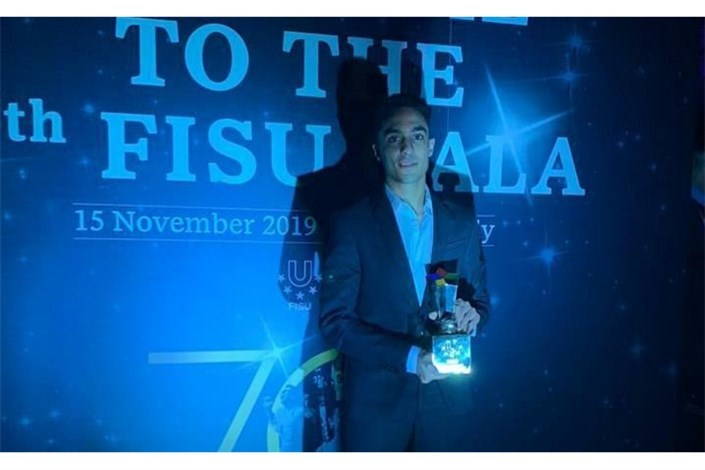 Rasht IAU Student Becomes Best Male Athlete at 4th FISU Gala in Italy