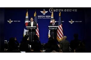 رزمایش مشترک آمریکا و کره جنوبی به تعویق افتاد
