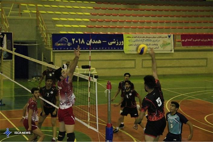 مسابقات دسته دو والیبال دانشجویان دانشگاه آزاد اسلامی در همدان