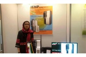 Iranian Student Shines in BIXPO 2019