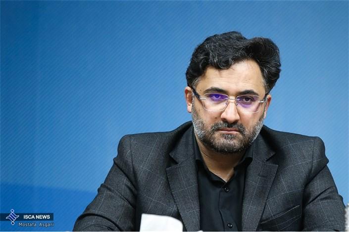 مراسم معارفه مدیران کل معاونت فناوری، تحقیقات و نوآوری دانشگاه آزاد اسلامی