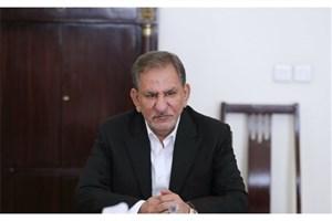 دستور جهانگیری به وزرا و استانداران برای ارتباط مستمر با مردم