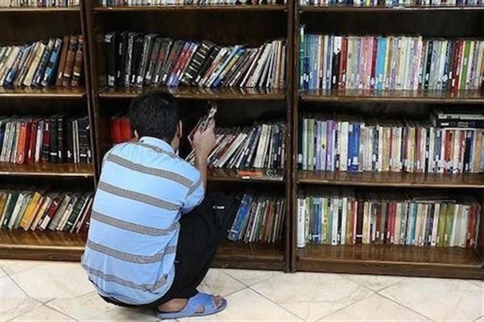 کتابخوانی  در زندان زندان