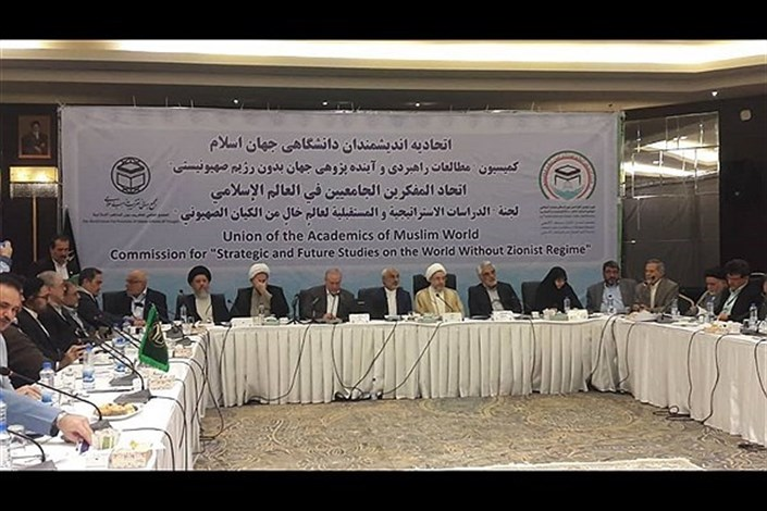 IAU Young Researchers Club Presents Its Achievements in 33rd Islamic Unity Conference