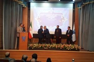 مراسم معارفه مشاور رئیس دانشگاه و  رئیس جدید مرکز گزینش دانشگاه آزاد اسلامی برگزار شد