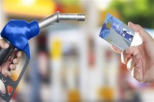 بی تدبیری دولت در نحوه اجرای طرح سهمیه بندی بنزین/ پاسخ کارشناسان به ابهامات اقتصادی مردم