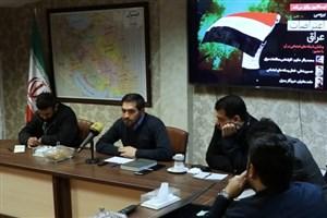 گزارش | بررسی ریشه های اتفاقات عراق