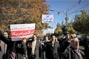 استادان، دانشجویان و کارکنان دانشگاه آزاد اسلامی واحد کرج اغتشاشات اخیر را محکوم کردند