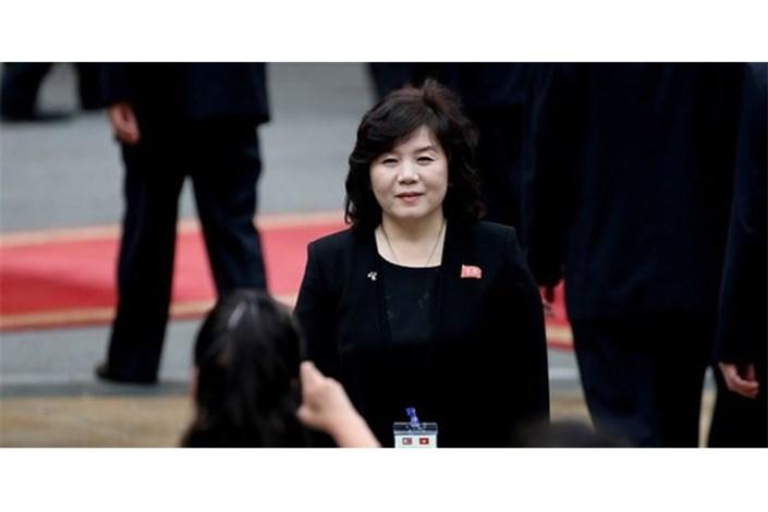 چو سون هوی وزیرخارجه کره شمالی