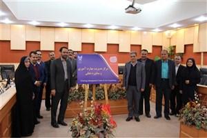 مجوز راهاندازی مرکز مدیریت مهارتآموزی و مشاوره شغلی در واحد نجفآباد صادر شد