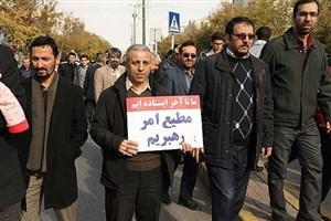 محکومیت اغتشاشهای اخیر توسط دانشگاهیان دانشگاه آزاد اسلامی قزوین