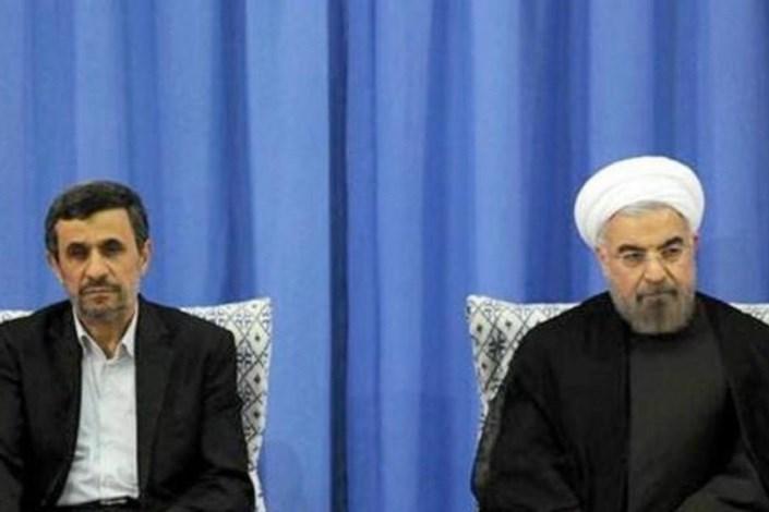 روحانی احمدی نژاد