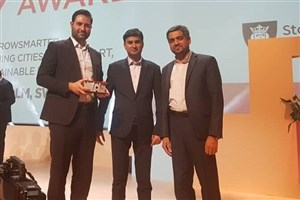 STP Wins World Smart City Award 2019