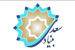 روسیها و عراقی در آزمون مهارت زبان فارسی شرکت کردند