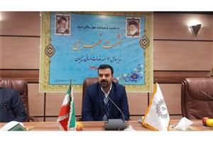 12 مرکز درمانی تا 22 بهمن به بهره برداری می رسد