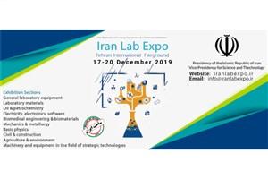 Tehran to Hold Iran Lab 2019