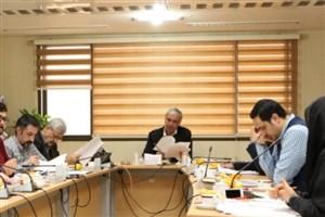آییننامه تأسیس و فعالیت انجمنها و اتحادیههای انجمنهای علمی دانشجویی تصویب شد