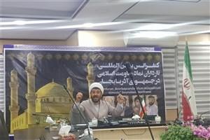 مجامع علمی و دانشگاهی جهان اسلام در مورد فجایع نارداران تولید محتوا انجام دهند