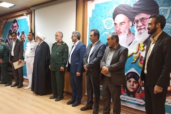 یازدهمین همایش ملی جهادگران علم و فناوری در بوشهر