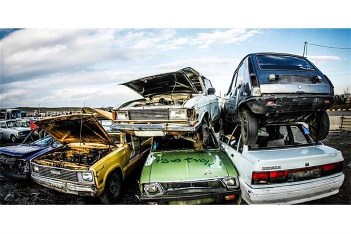 وجود2 میلیون و 800 هزار دستگاه خودروی فرسوده در کشور