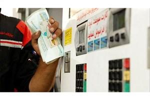 آیا سهمیه بنزین به مسافربرهای شخصی تعلق می گیرد؟