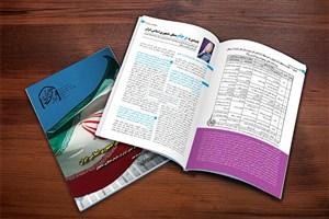 شماره سوم فصلنامه تخصصی همشاگردی دیپلماتیک منتشر میشود