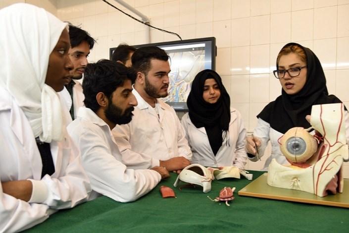 دانشجوی خارجی پزشکی
