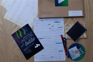 برگزاری جشنواره دانش آموزیتئاتر و نمایش در مدارس صدرا