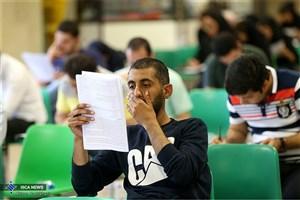 مهلت ثبتنام در آزمون ارزشیابی دانشآموختگان داروسازی تمدید شد