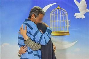 آزادی ۱۷۰ زندانی از ندامتگاه تهران بزرگ