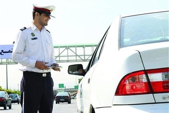حذف قبض جریمه رانندگی
